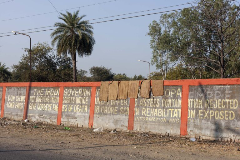 The wall around Union Carbide.